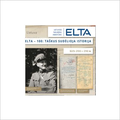 ELTA HISTORY EXHIBITION