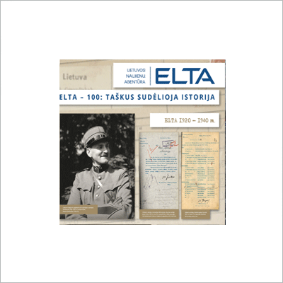 ELTA HISTORY EXHIBITION